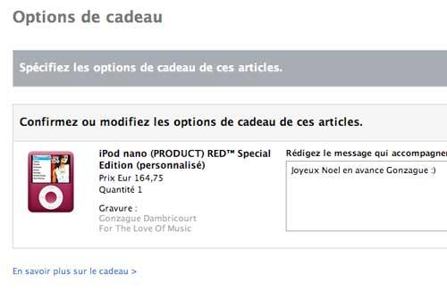 iPod Nano 2 (RED)