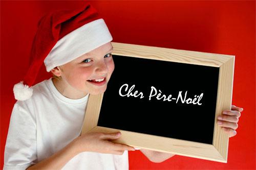 cher-pere-noel.jpg