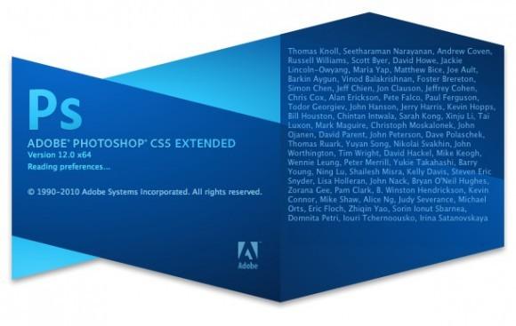 �������� ����� �� ������� PotoShop CS5.5